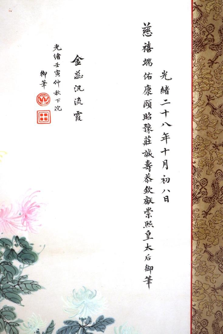 Chinese Watercolor Scroll, Yellow Flowers - 4