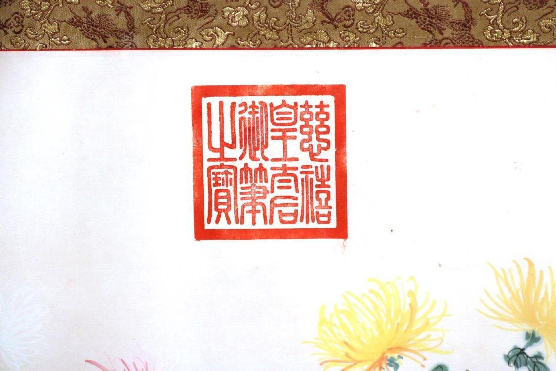 Chinese Watercolor Scroll, Yellow Flowers - 5