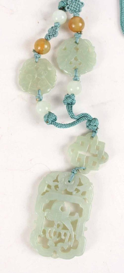 Jade Disks on Cord Necklace - 7