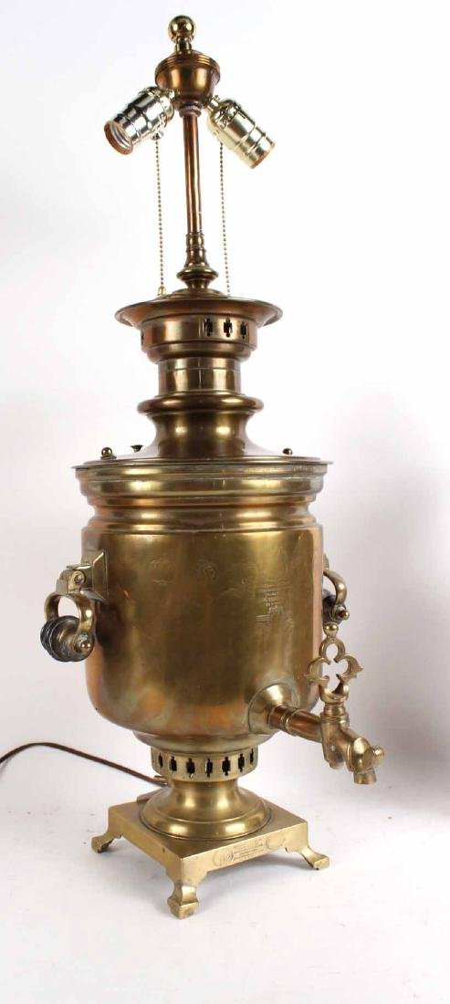 Brass Samovar Fitted as a Lamp - 6