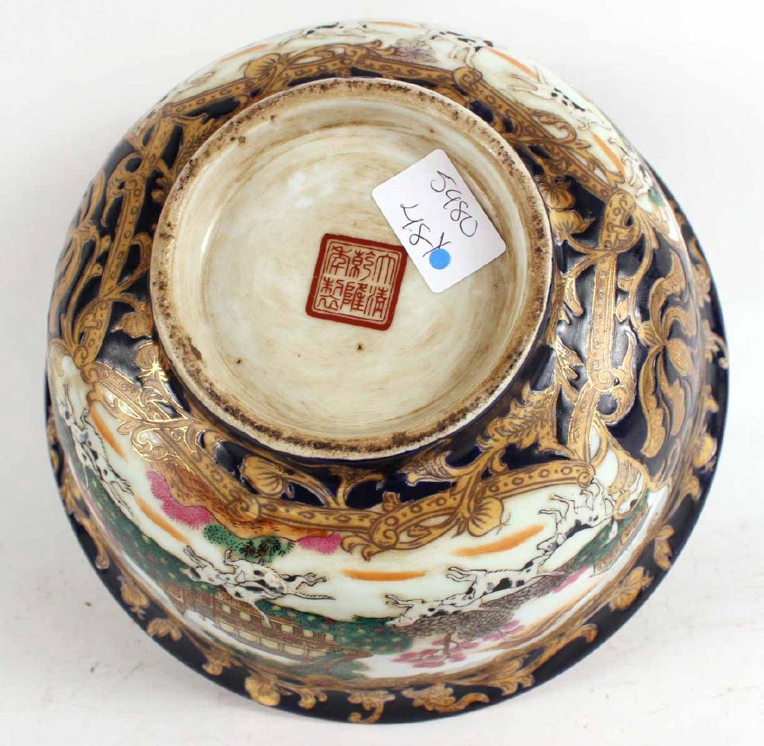 Chinese Export Fox Hunting Bowl on Stand - 5