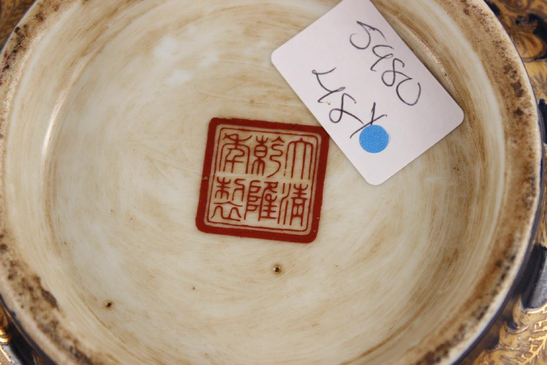 Chinese Export Fox Hunting Bowl on Stand - 6