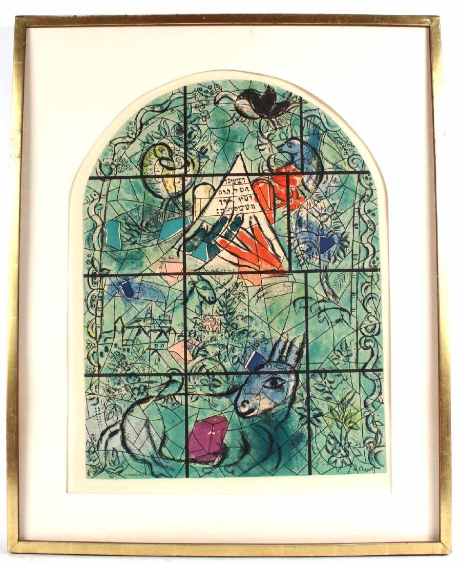 Arched Chagall Pencil Numbered Print