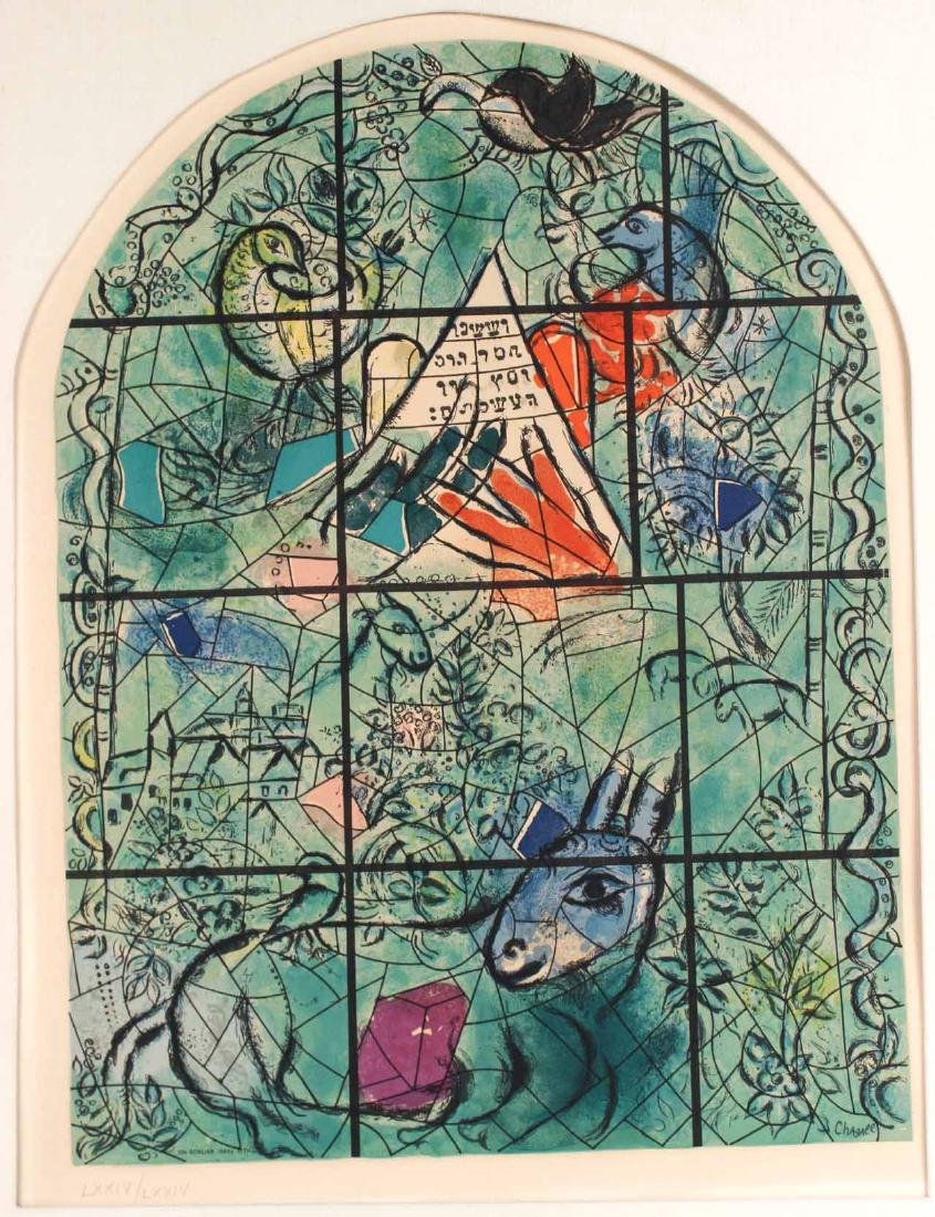 Arched Chagall Pencil Numbered Print - 2