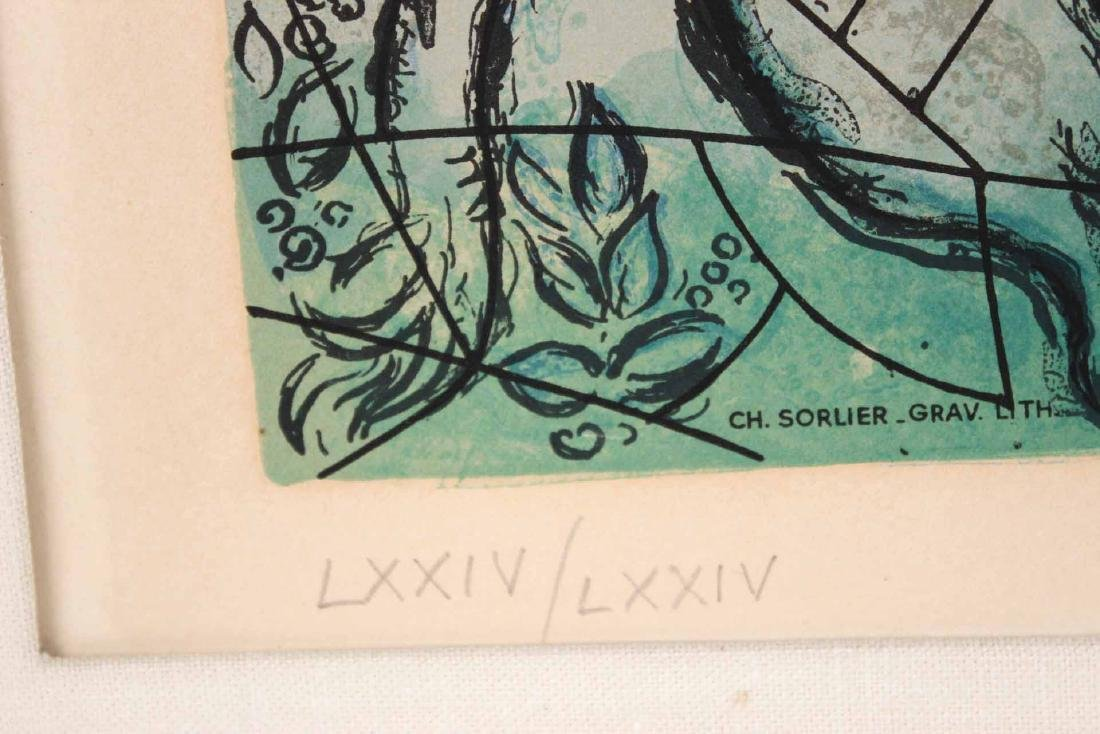 Arched Chagall Pencil Numbered Print - 4