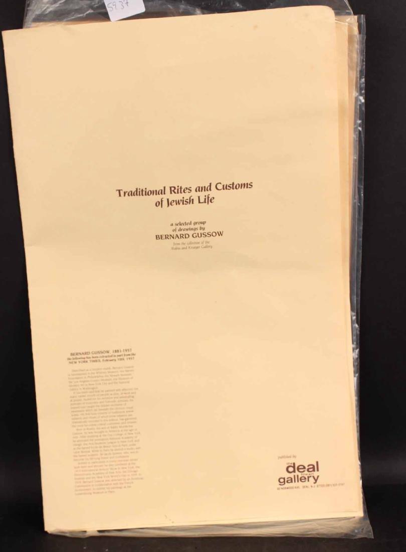 "Four ""Jewish Life"" Prints by Barnard Gussow - 8"