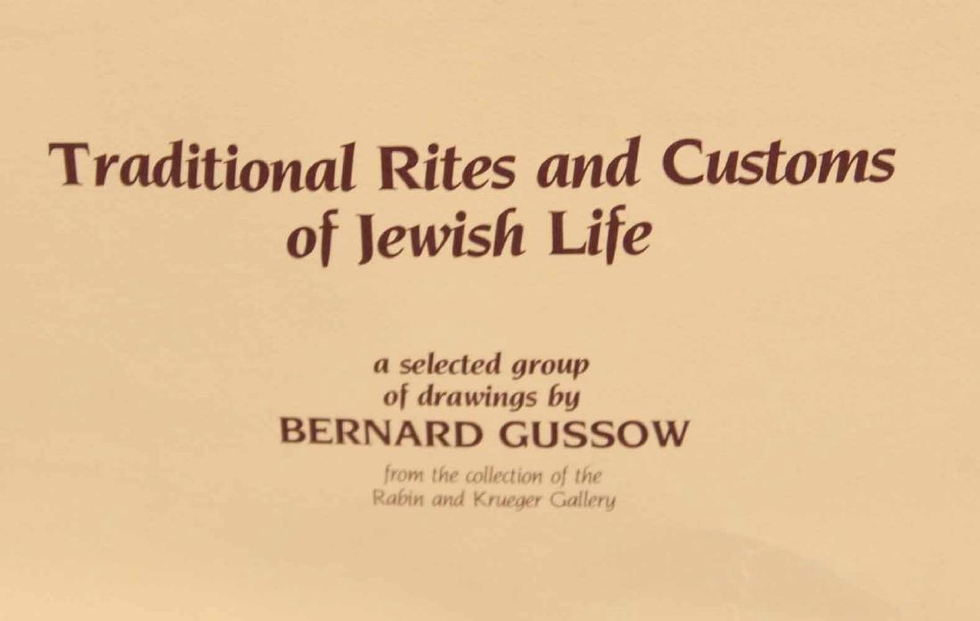 "Four ""Jewish Life"" Prints by Barnard Gussow - 9"