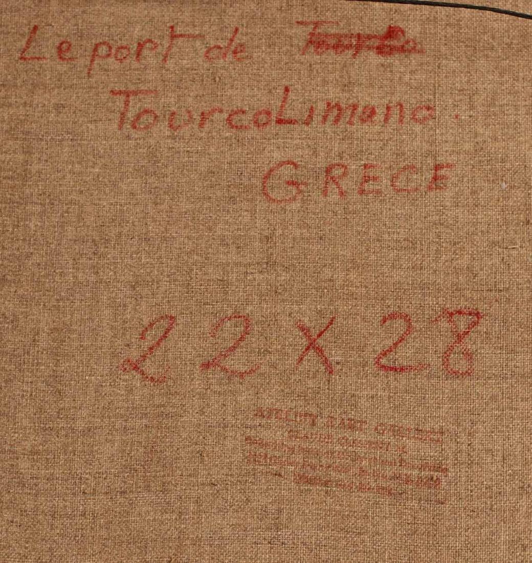 Oil on Canvas, Grecian Port, Joachim Papadopoulos - 7
