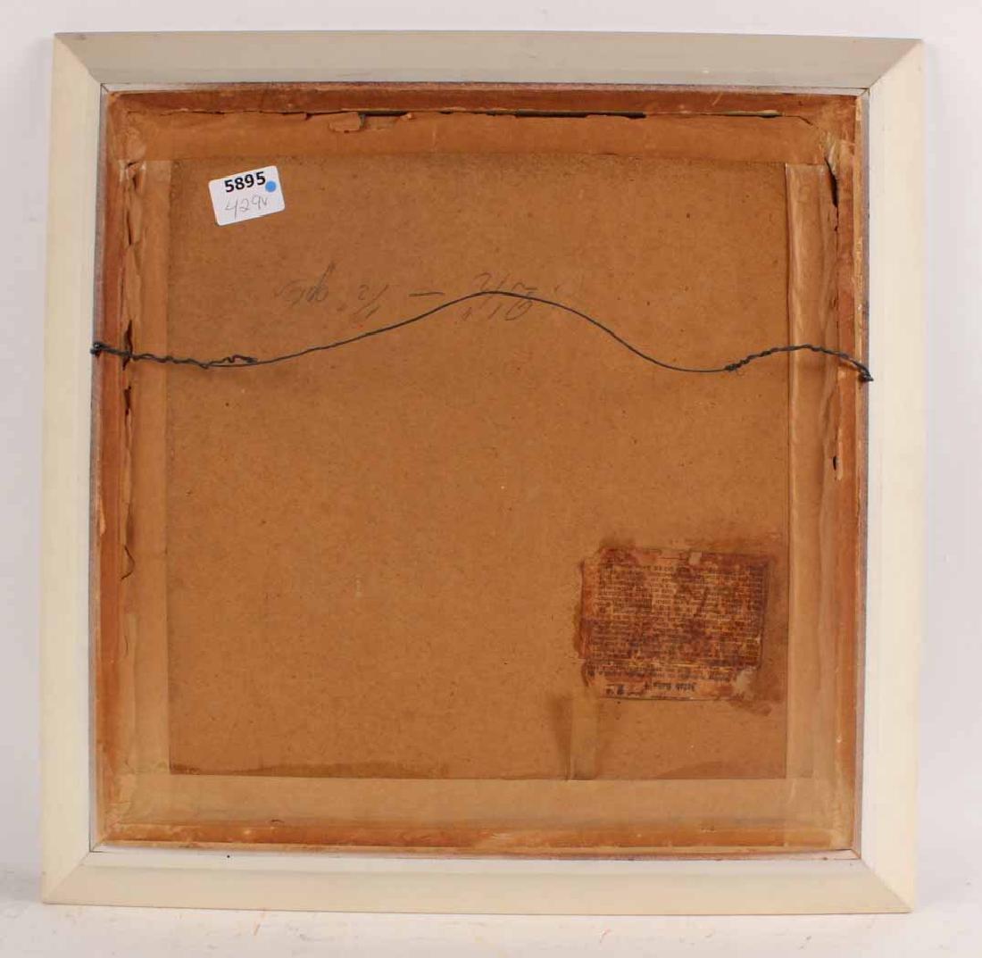 Oil on Board, Jakob Kahn, Abstract Bridge - 8