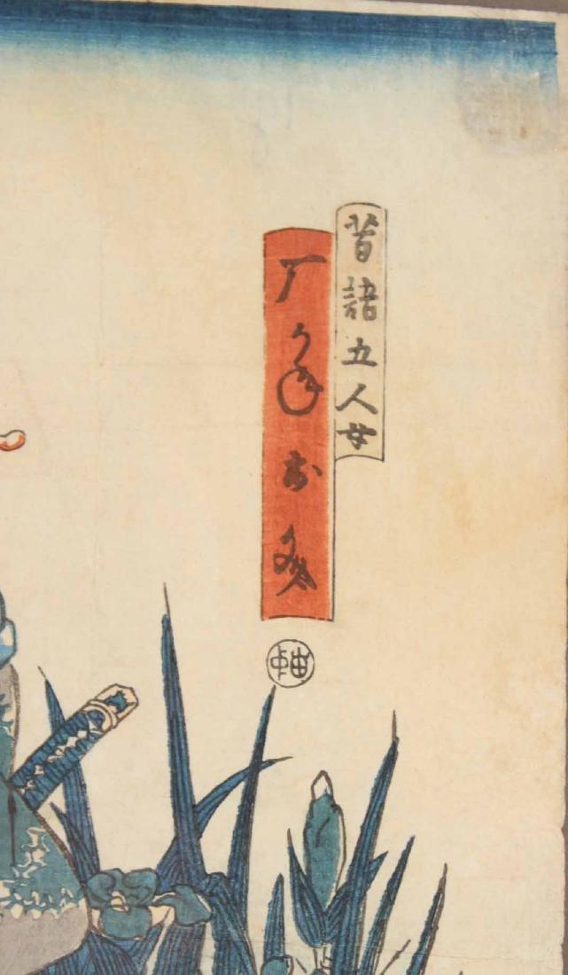 Two Japanese Wood Block Prints - 5