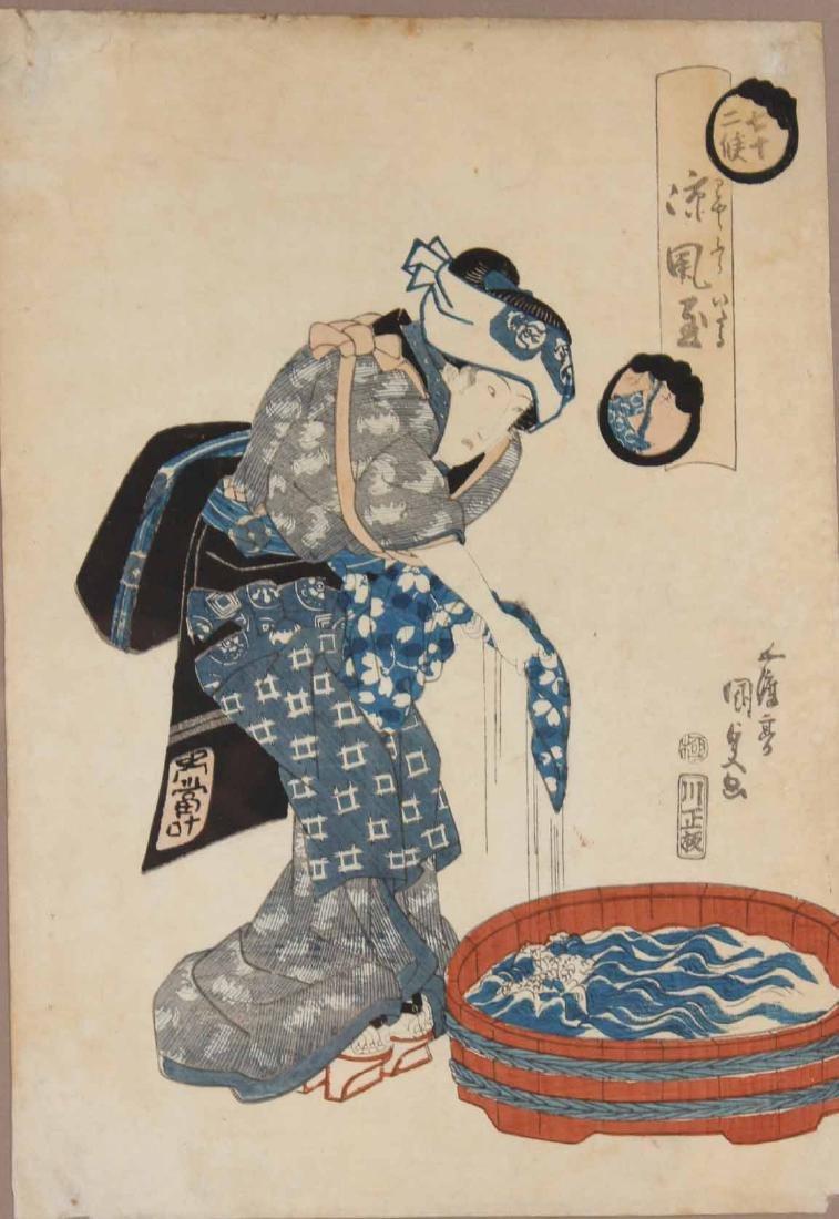 Two Japanese Wood Block Prints - 7