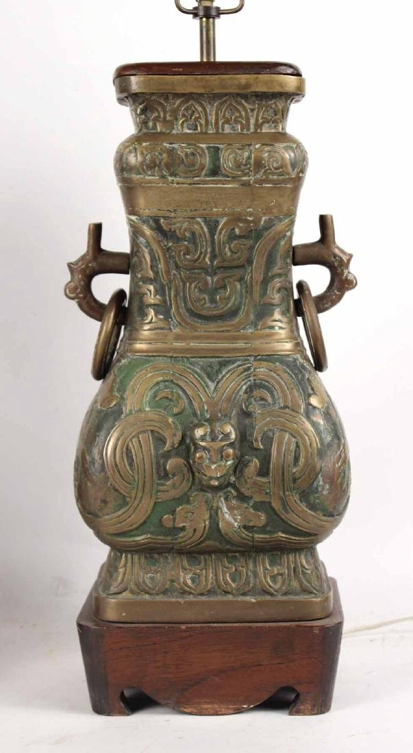 Pair of Chinese Bronze Vases - 2