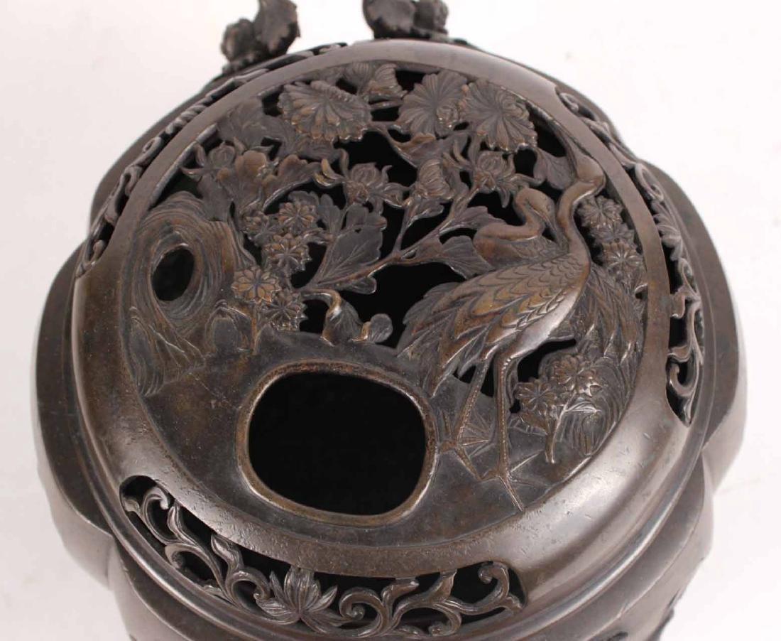 Chinese Bronze Incense Burner - 4