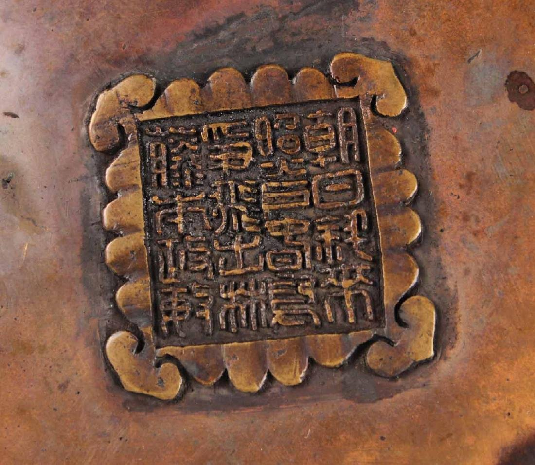 Chinese Bronze Incense Burner - 7
