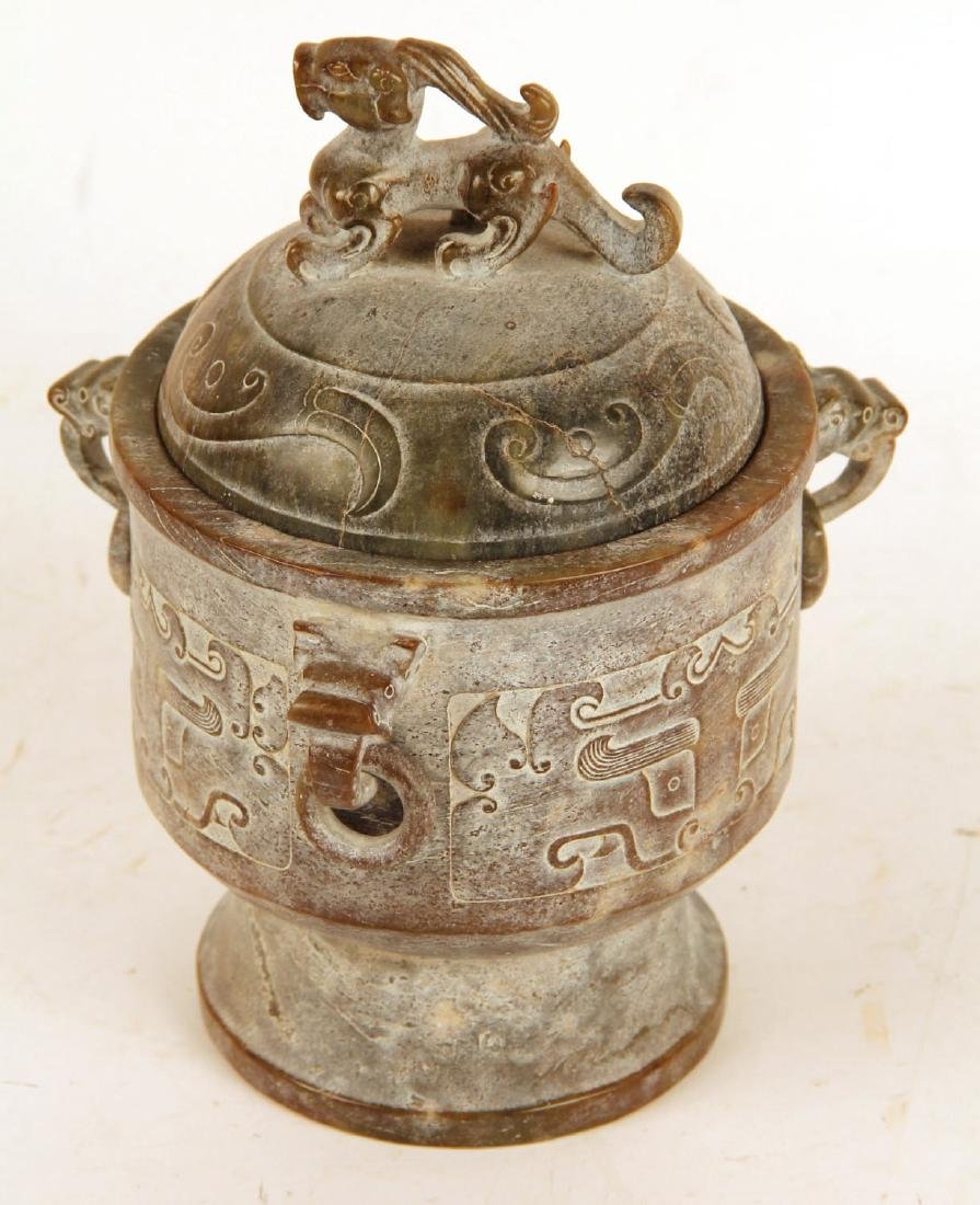 Carved Jade Covered Vase, Chinese
