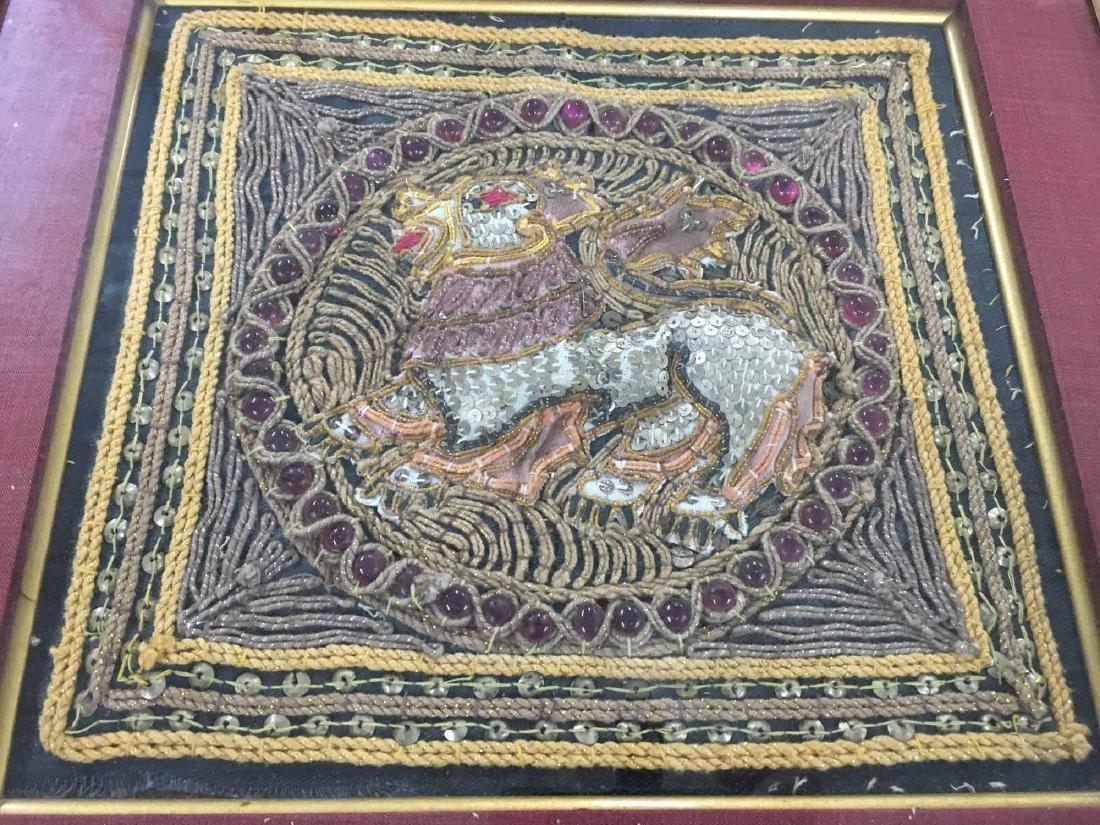 PERSIAN FRAMED FRAGMENT