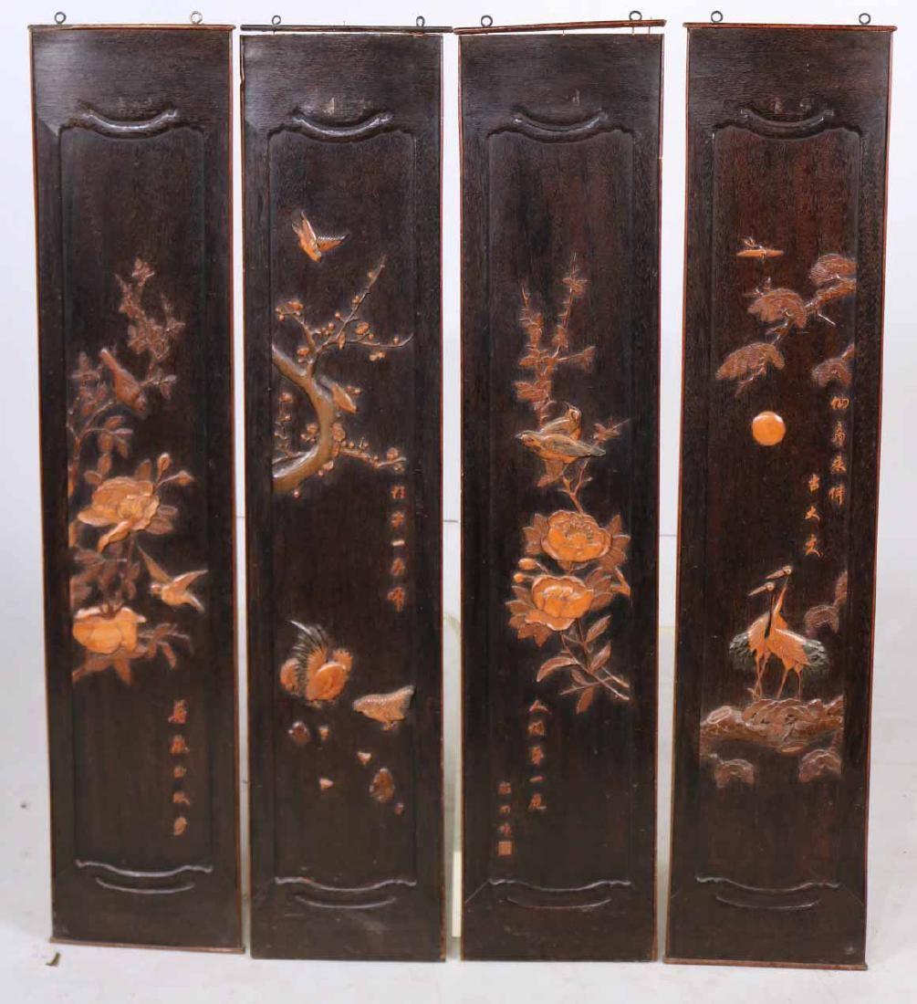 Four Chinese Hardwood Panels