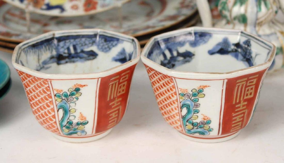 Chinese Export Bowls, Plates, and Platters, - 2