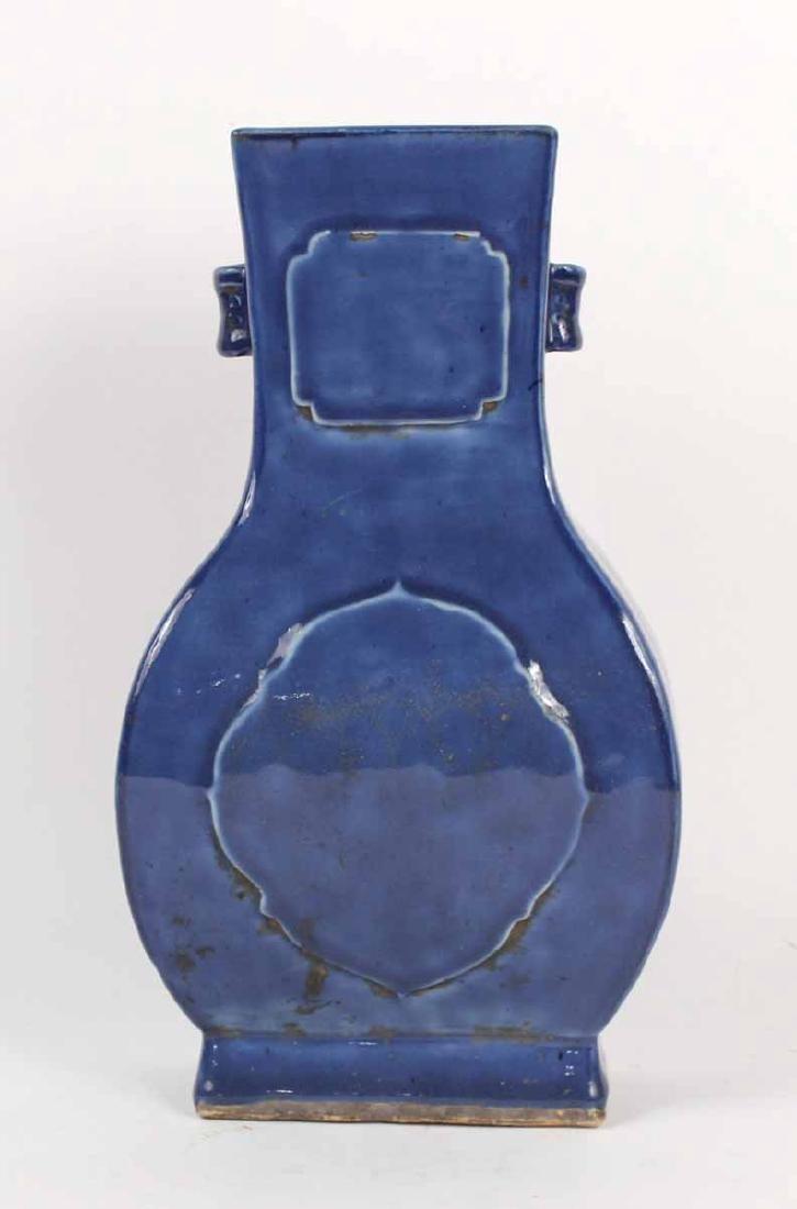 Chinese Blue-Glazed Porcelain Vase
