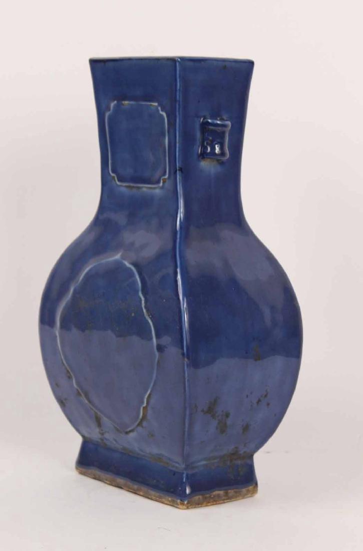 Chinese Blue-Glazed Porcelain Vase - 2