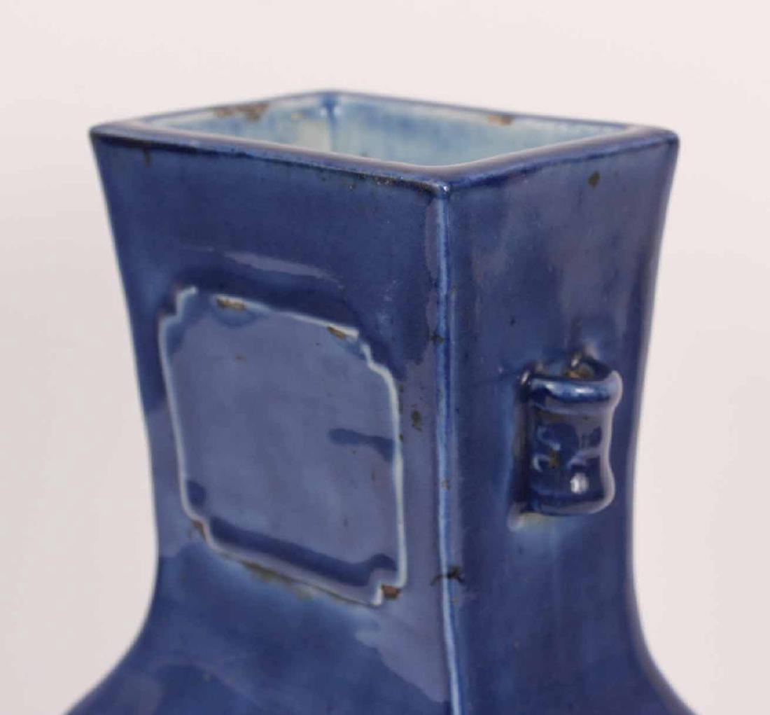 Chinese Blue-Glazed Porcelain Vase - 3