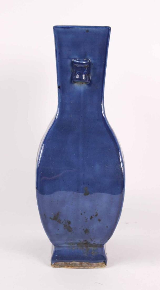 Chinese Blue-Glazed Porcelain Vase - 4