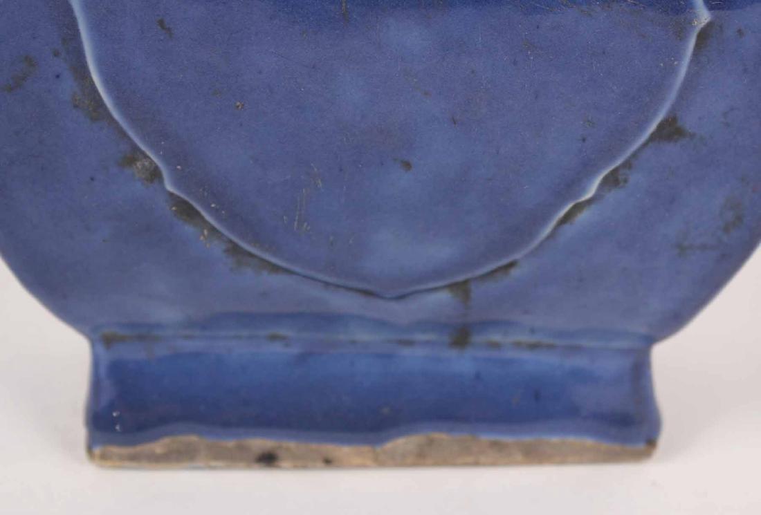 Chinese Blue-Glazed Porcelain Vase - 5