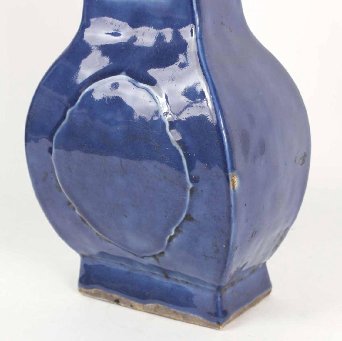 Chinese Blue-Glazed Porcelain Vase - 7