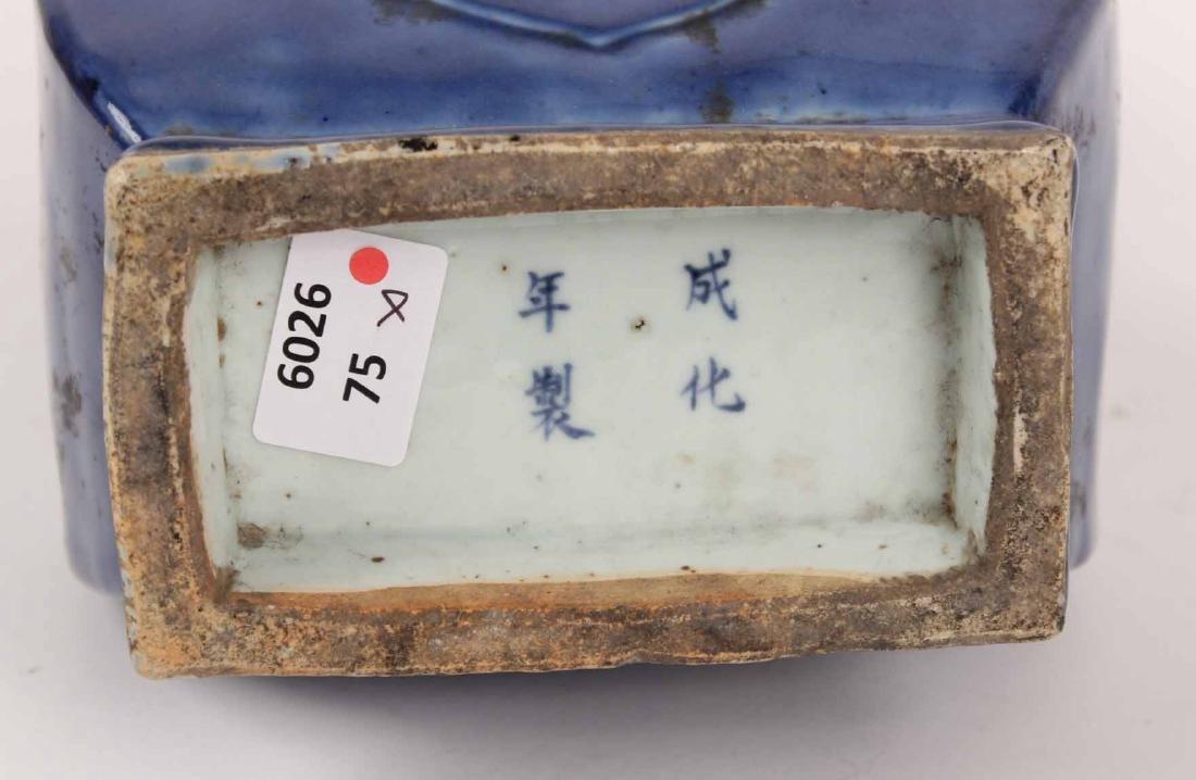 Chinese Blue-Glazed Porcelain Vase - 8