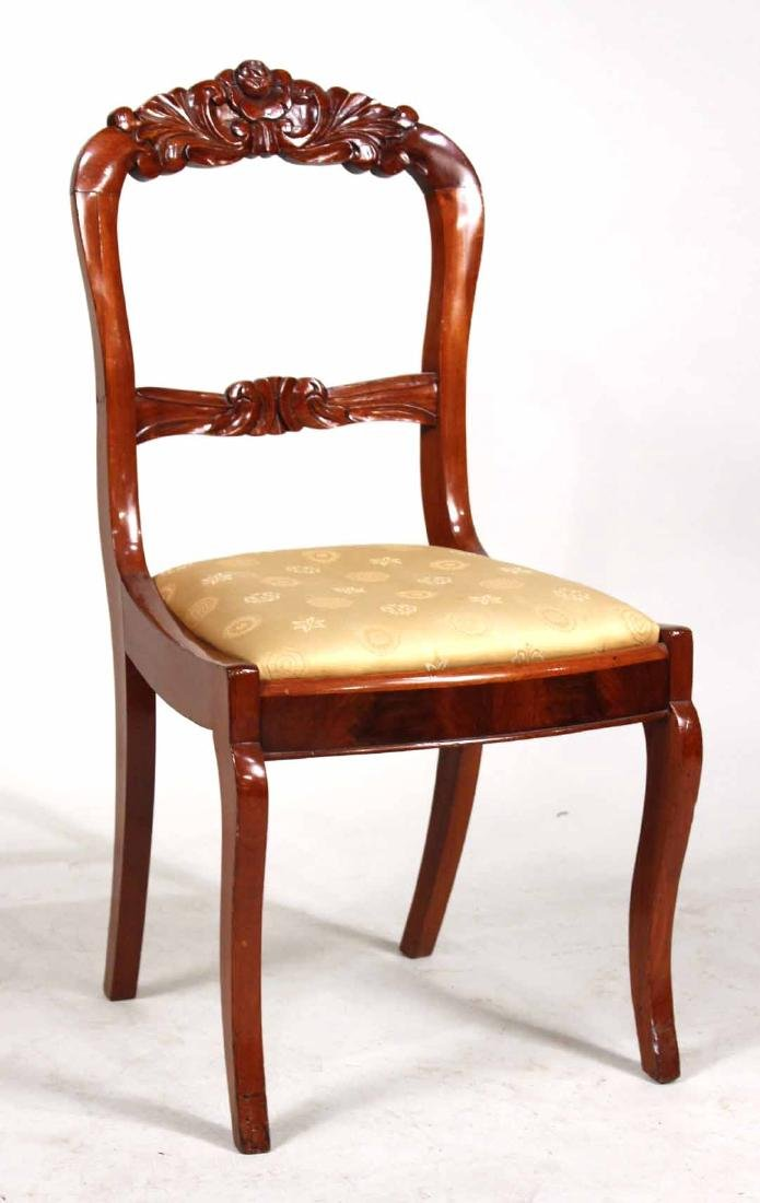 Three Victorian Carved Mahogany Side Chairs - 2