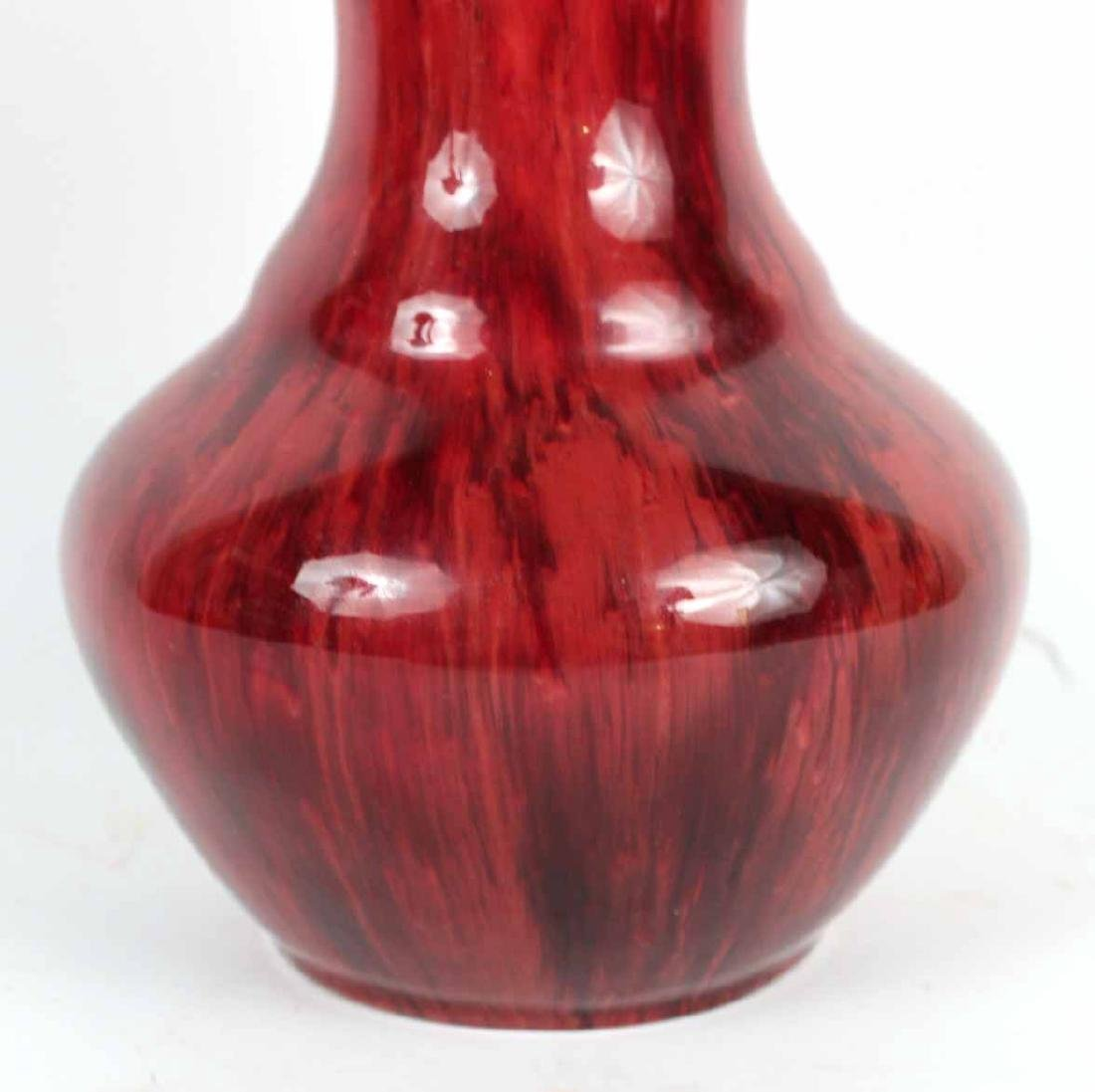 KPM Sang de Boeug Gourd-Form Porcelain Vase - 5
