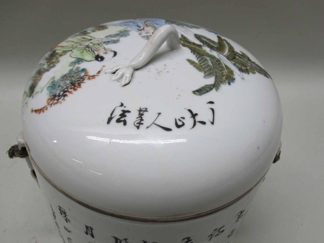 CHINESE PORCELAIN COVERED JAR - 3