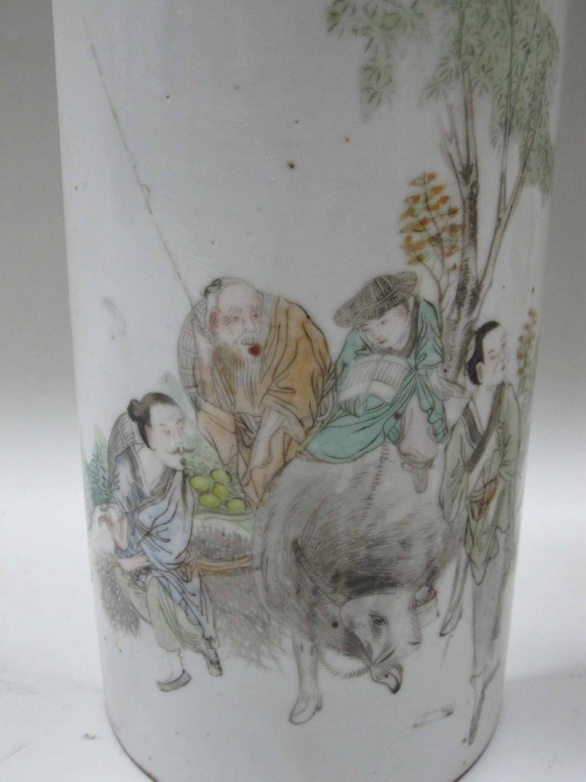 CHINESE PORCELAIN RETICULATED LANTERN - 3