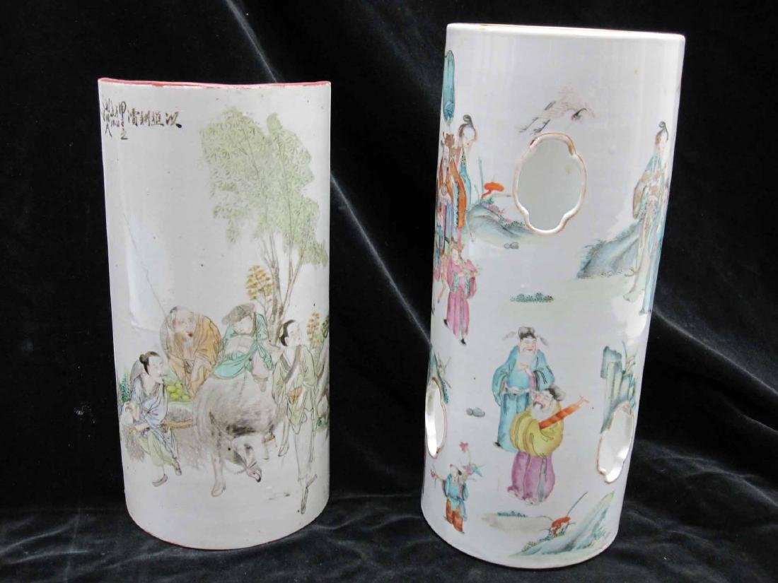 CHINESE PORCELAIN RETICULATED LANTERN - 7