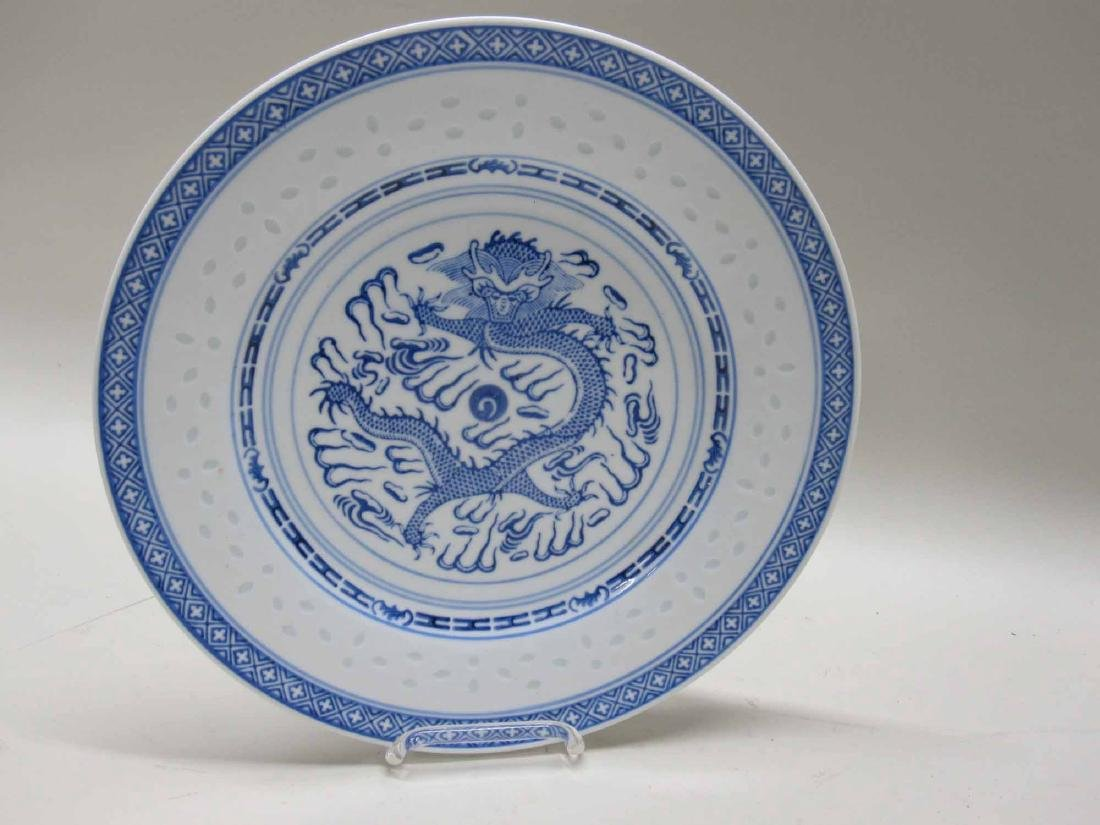 PARTIAL SET OF CHINESE DINNERWARE