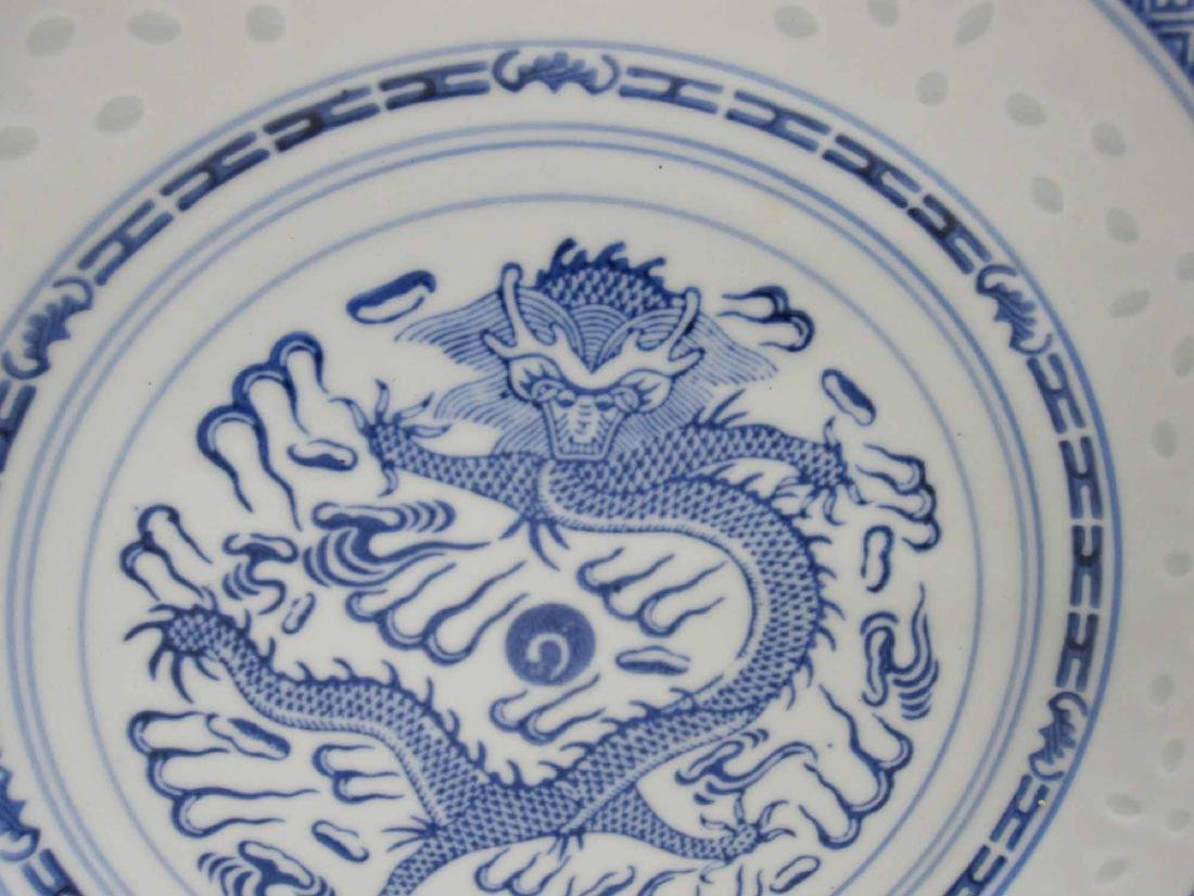 PARTIAL SET OF CHINESE DINNERWARE - 2