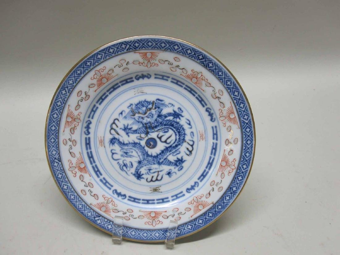 PARTIAL SET OF CHINESE DINNERWARE - 3