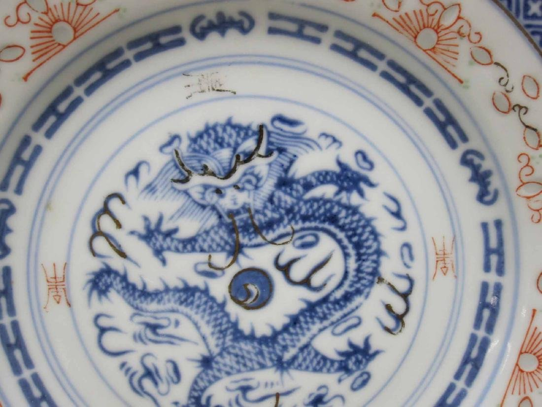 PARTIAL SET OF CHINESE DINNERWARE - 4