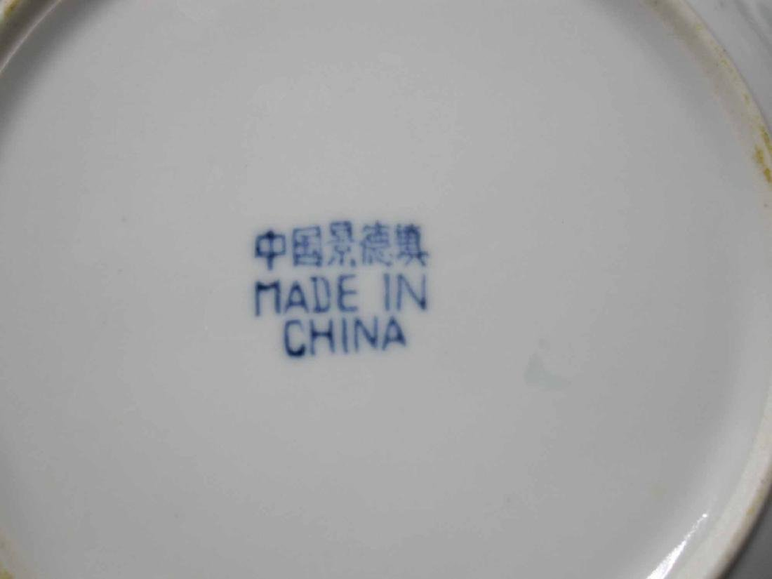 PARTIAL SET OF CHINESE DINNERWARE - 7
