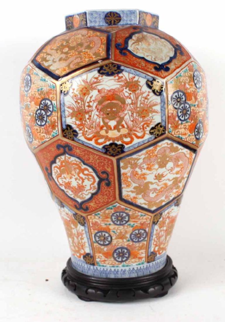 Imari Style Faceted Porcelain Vase