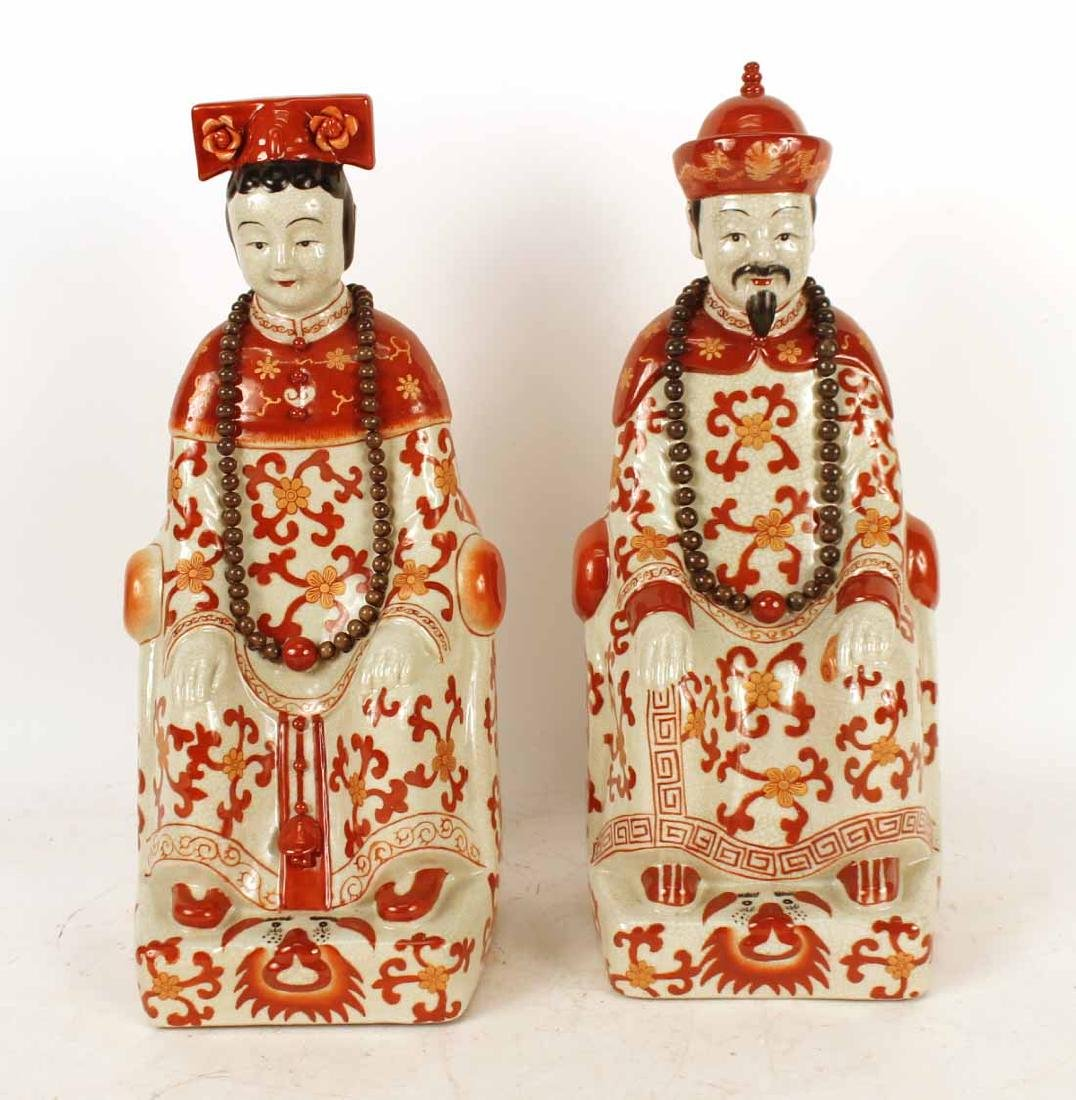 Pair of Porcelain Seated Court Officials
