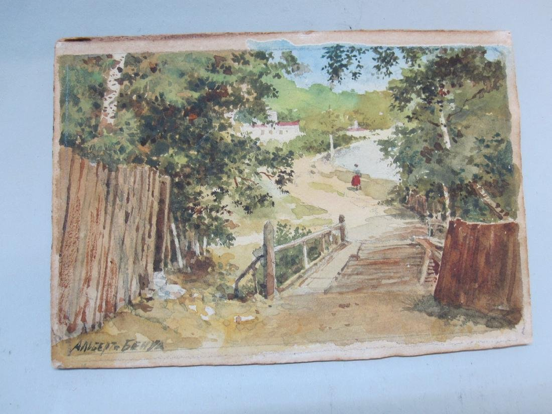WATERCOLOR ON PAPER OF BRIDGE AND LANE