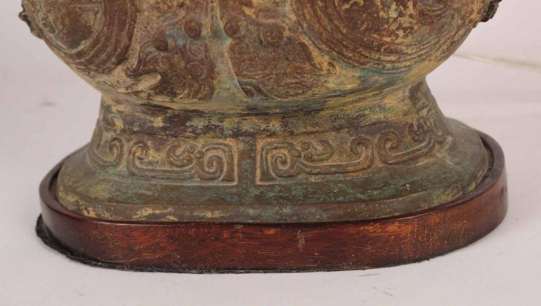 Cast-Bronze Double-Handled Vase - 5