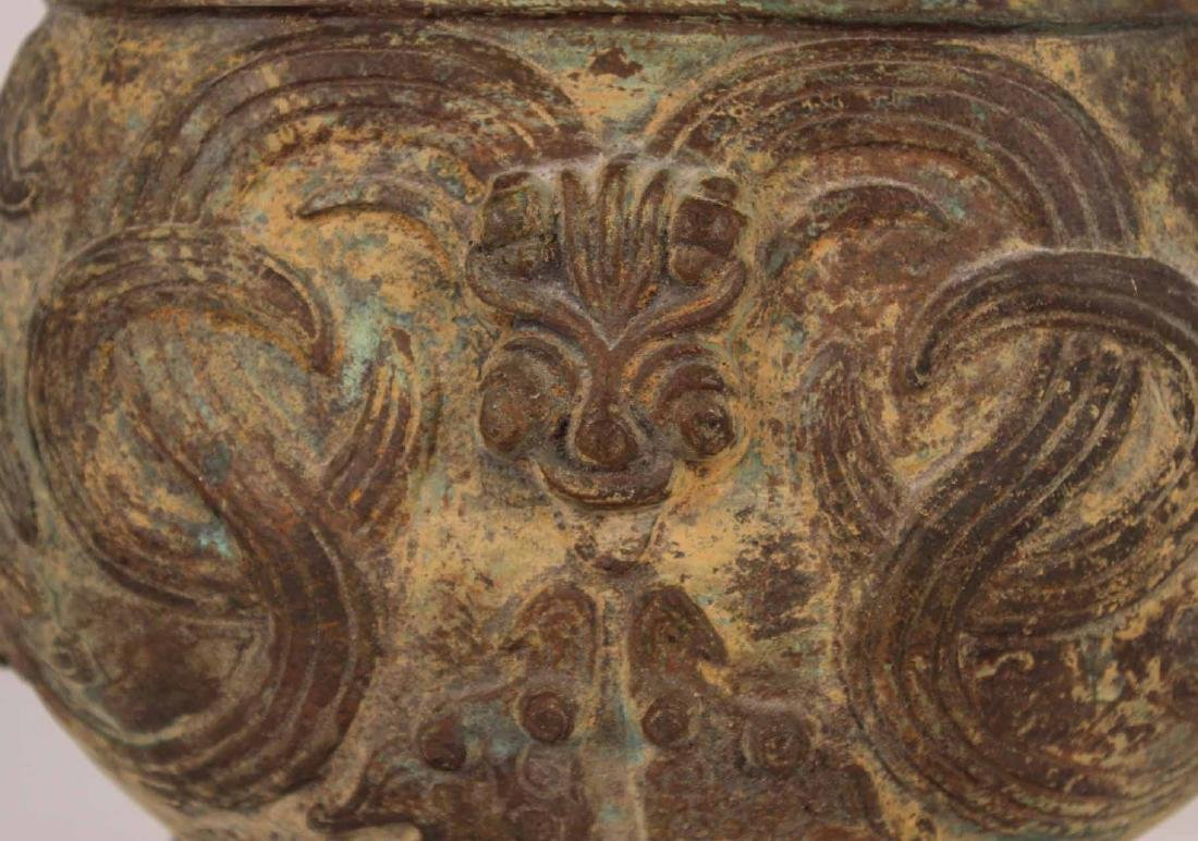 Cast-Bronze Double-Handled Vase - 6