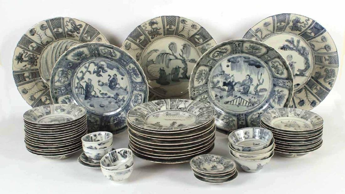 Group of Chinese Porcelain Tableware Articles