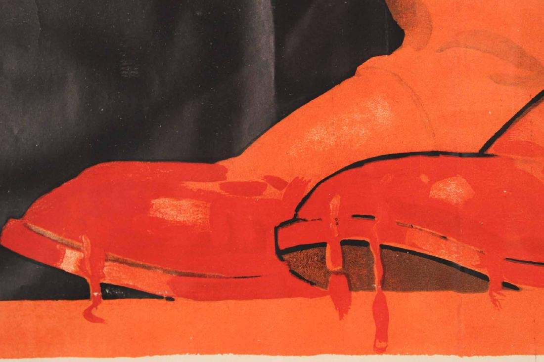 World War II Booster Poster, Jim Norton - 8