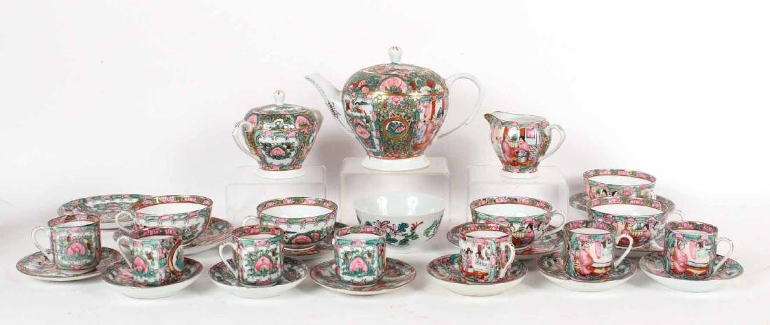 Rose Medallion Porcelain Tea Service