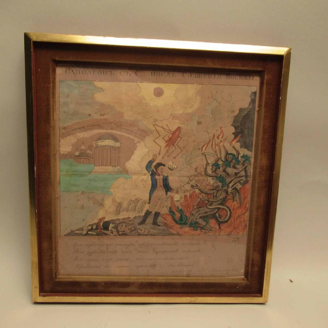 HAND COLORED ENGRAVING