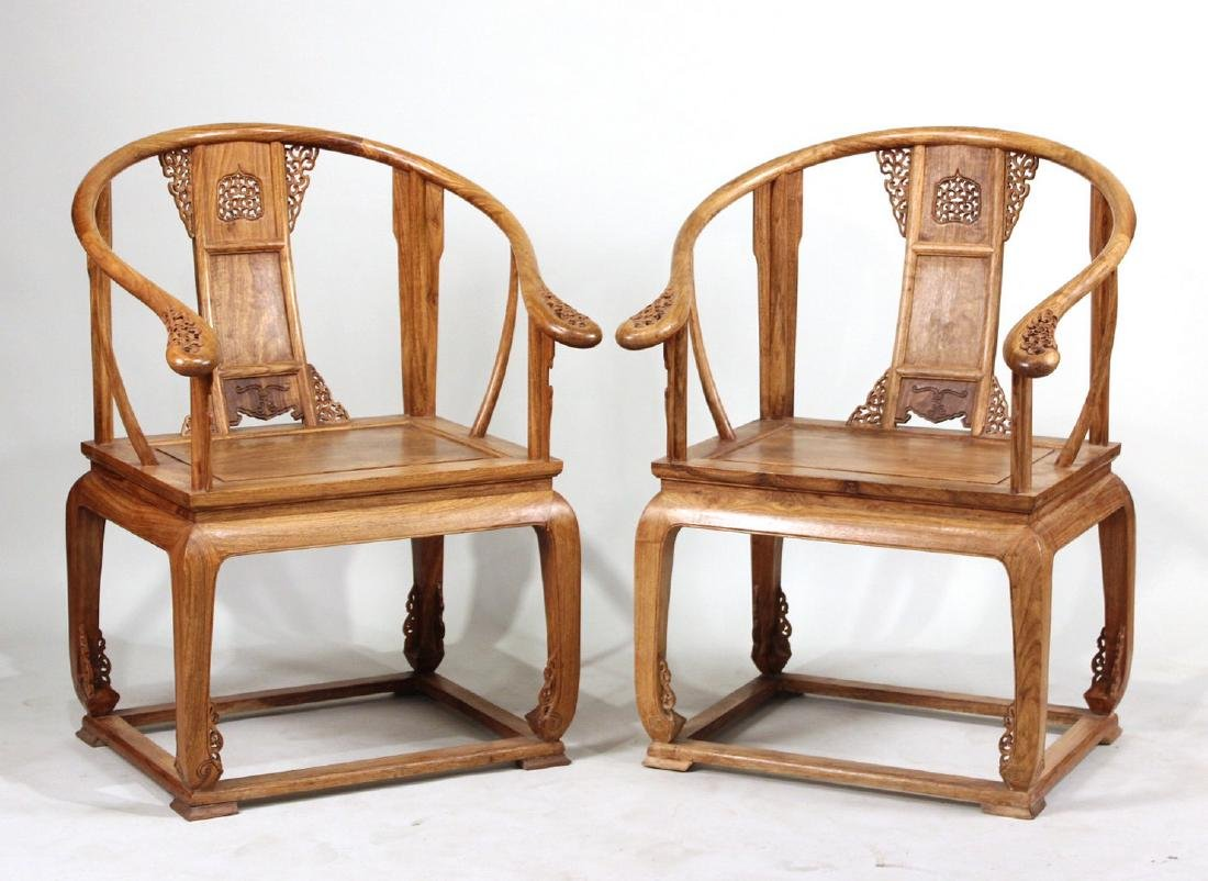 Two Huang Huali Horse-Shoe Back Armchairs