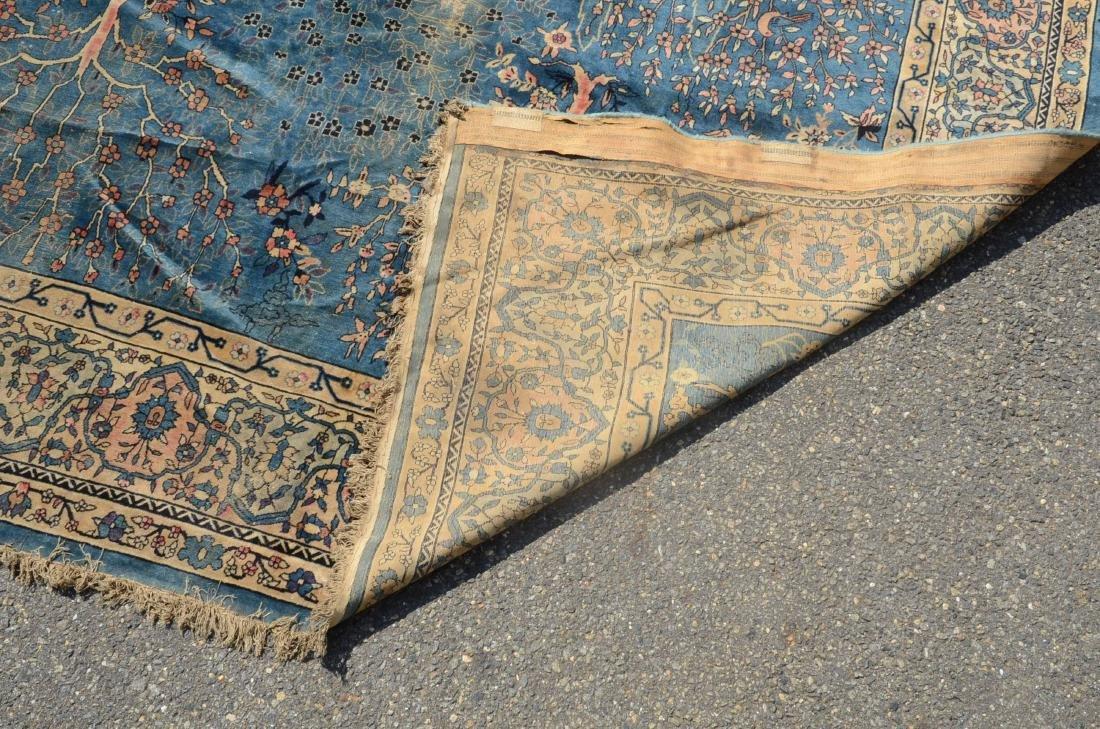 Amritsar Carpet - 7